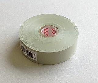 ミューズ 水貼りテープ グレー 25mm 50メーター巻