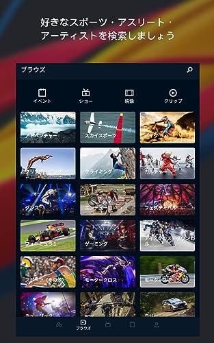 『Red Bull TV』の5枚目の画像
