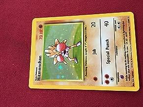 Pokemon - Hitmonchan (7/102) - Base Set - Holo