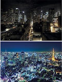 GREAT ART Set of 2 XXL Poster – Manhattan & Tokyo Cities at Night – New York America and Japan Wallpaper Metropolis Big Ci...