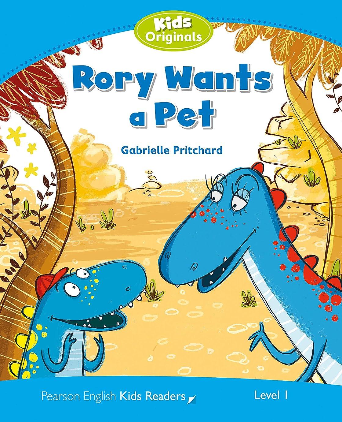 慢な本導出Level 1: Rory Wants a Pet (Pearson English Kids Readers) (English Edition)