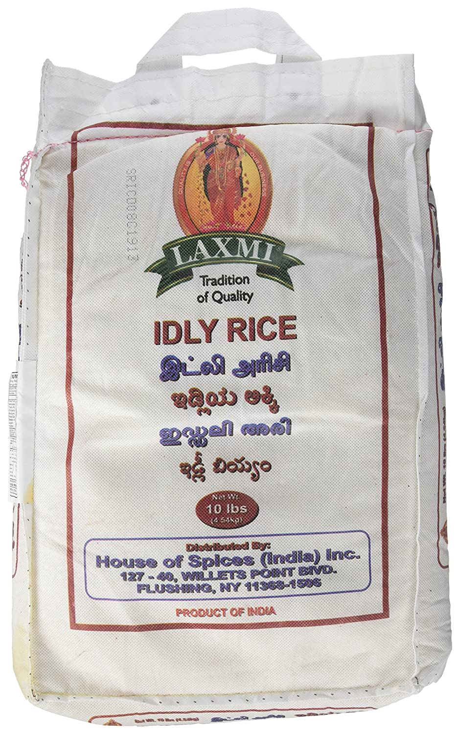 Laxmi Spring new work one after another Natural Idli Rice - 10 Spices of House Pounds National products