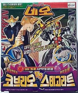 Transformers Beast Wars Neo Corahda vs Razorback DX-02 Cobra Saberback