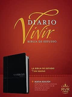 Biblia de estudio del diario vivir RVR60 (Letra Roja, SentiPiel, Negro/Ónice) (Spanish Edition)