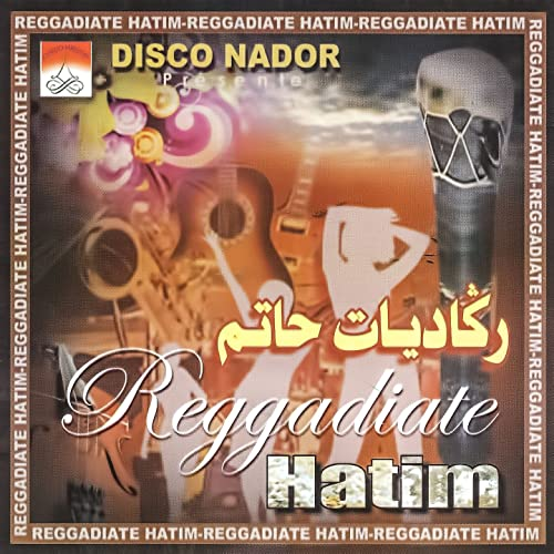 Siwragh Akim by Hatim on Amazon Music - Amazon com