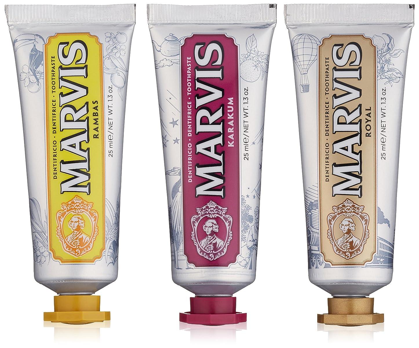 励起ロール礼儀MARVIS(マービス) ワンダーズオブザワールド コレクション (歯みがき粉) 25ml x 3本