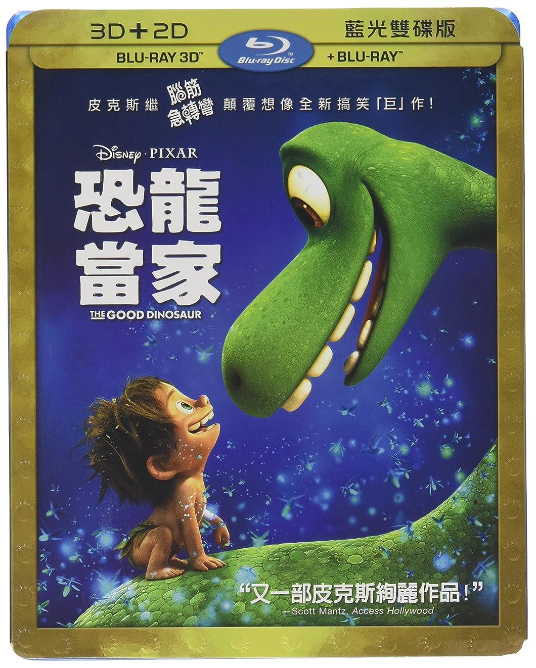 器用私たち自身ポルノ恐龍當家 (2015) (Blu-ray) (2D + 3D) (雙碟限定版) (台湾版)