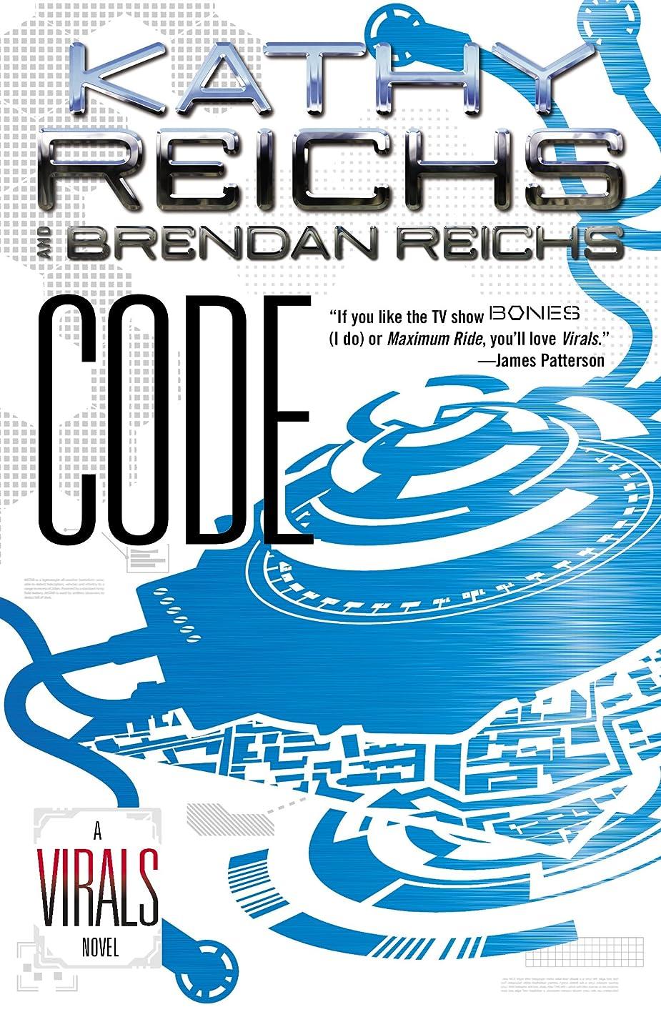 パンダ口実苦悩Code: A Virals Novel (English Edition)