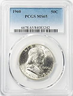 1960 Silver Franklin Half Dollar 50¢ MS65 PCGS