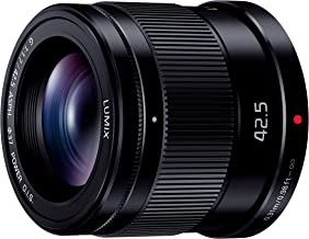 Panasonic replacement lens LUMIX G 42.5mm F1.7 ASPH. POWER OIS H-HS043-K - International Version (No Warranty)