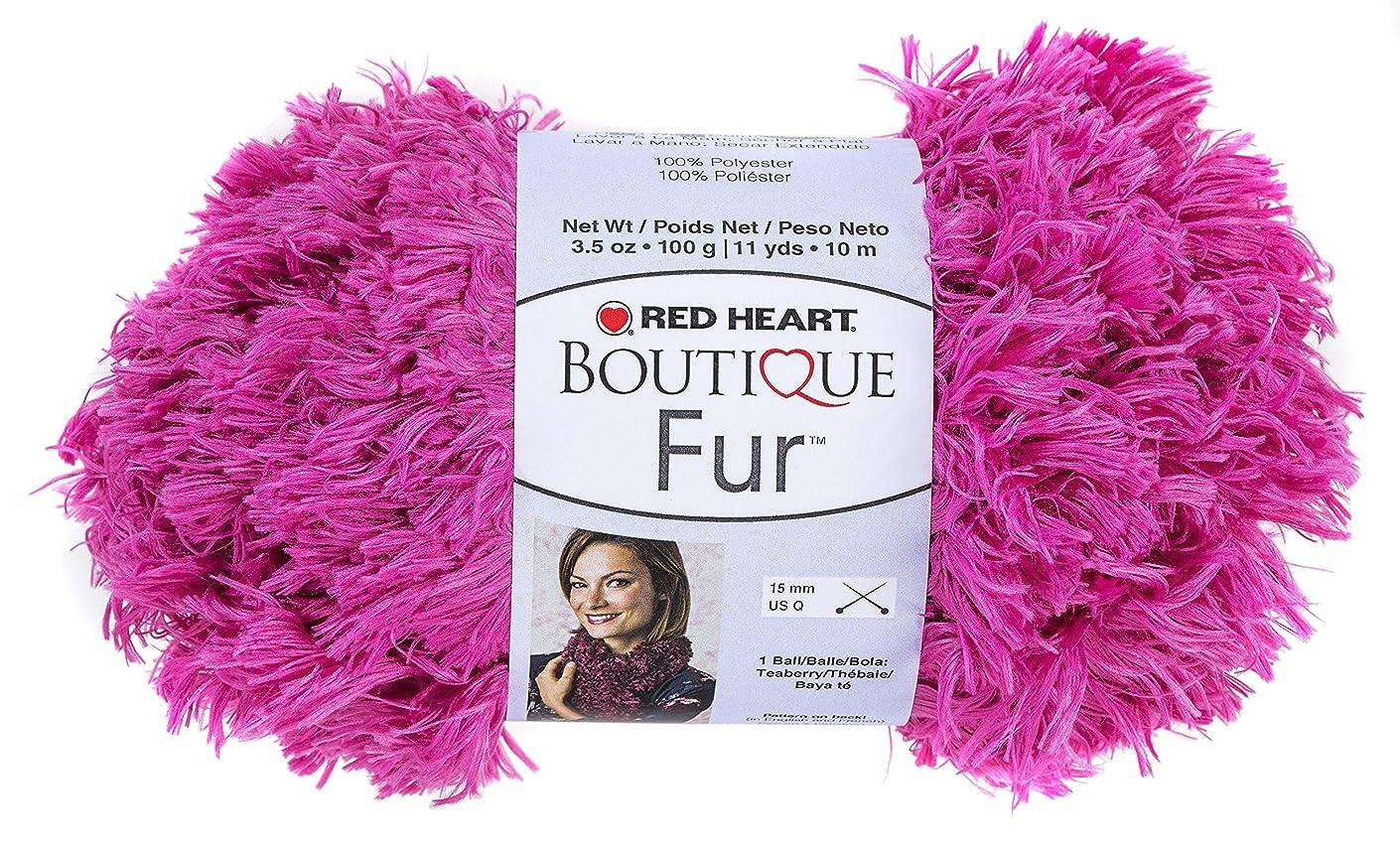 RED HEART Fur Yarn, Azalea