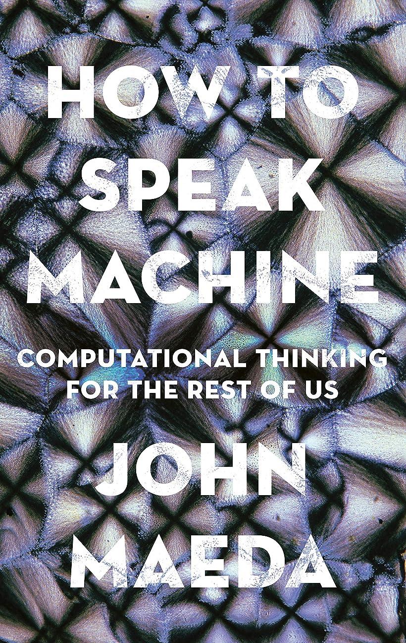 ピニオンヒステリック写真撮影How to Speak Machine: Computational Thinking for the Rest of Us (English Edition)