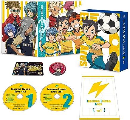イナズマイレブン アレスの天秤 Blu-ray BOX 第1巻