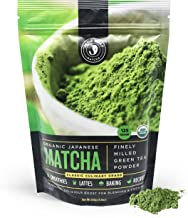 Jade Leaf Matcha Green Tea Powder - USDA Organic, Authentic Japanese Origin - Classic Culinary Grade (Smoothies, Lattes, Baking, Recipes) - Antioxidants, Energy [250g Super Value Size]