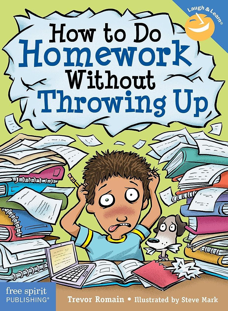 マンハッタンに対応するジャンルHow to Do Homework Without Throwing Up (Laugh & Learn?) (English Edition)
