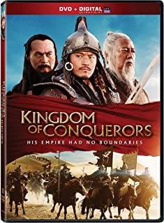 Kingdom Of Conquerors Digital