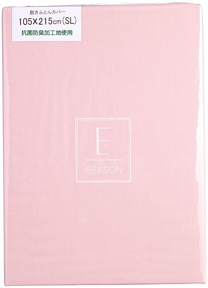 解明味歩道西川リビング 敷きふとん カバー ES04 シングル 105×215cm ピンク 2180-96477