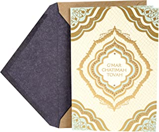 Hallmark Tree of Life Rosh Hashanah Card (Reasons to be Grateful)