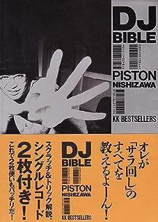 DJ bible
