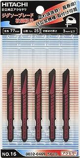 HiKOKI(ハイコーキ) 旧日立工機 ジグソー用ブレード NO.16 鉄材用 77L 25山/インチ 5枚入 0032-0469
