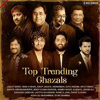 Top Ki Ghazal
