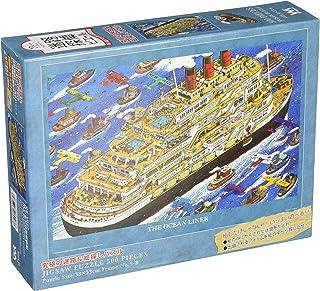 やのまん 500ピース ジグソーパズル はじまりは豪華客船 (38x53cm)