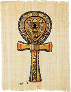 """Leolana Egyptian Papyrus """"Ankh with Symbols"""" Hand Painted Painting on 100% Authentic Egyptian Papyrus Paper-13x17-Black & Gold"""