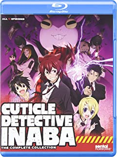 Best detective cuticle inaba Reviews