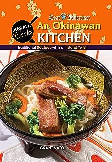 An Okinawan Kitchen: Traditional Recipes With an Island Twist (Hawai'i Cooks)
