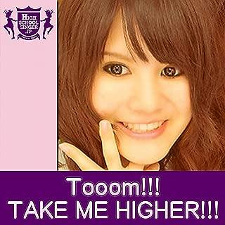 TAKE ME HIGHER!!!(HIGHSCHOOLSINGER.JP)
