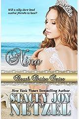 Nina (Beach Brides Book 3) Kindle Edition