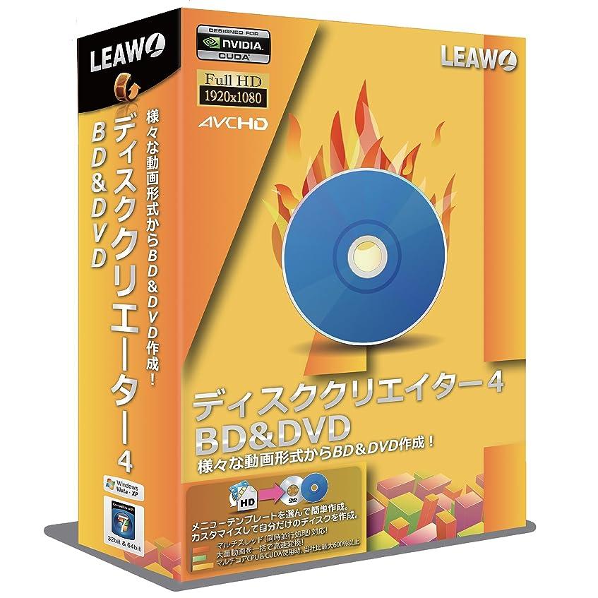 変装流体アンドリューハリディDisc Creator 4 BD&DVD