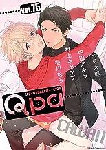 Qpa vol.75 カワイイ [雑誌]