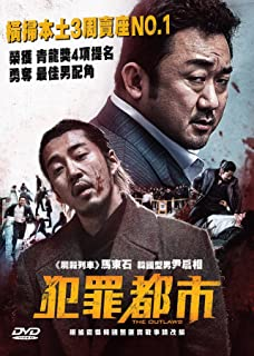 The Outlaws (Region 3 DVD / Non USA Region) (English & Chinese Subtitled) Korean movie aka BumJoedoshi / Criminal City / 犯罪都市