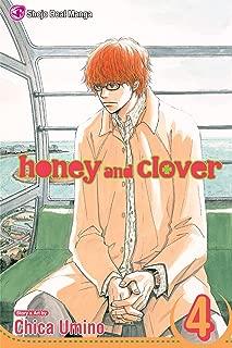 Honey and Clover, Vol. 4 (4)