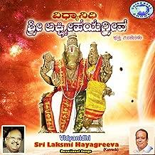 Vidyaanidhi Shree Lakshmi Hayagreeva