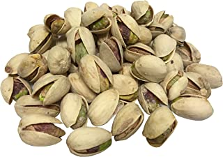 NUTS U.S. – California Pistachios | Roasted & Salted | No Wax, No Added Color or Flavor | NON-GMO and Natur...