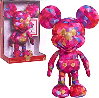 Disney Year of the Mouse Collector Plush - Kaleidoscope; Amazon Exclusive