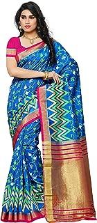 by Kupinda Artificial Raw Silk Saree Ikkat Stlye Color:Royal Blue (3410-TBR-MMS-6-RBL-RNI)