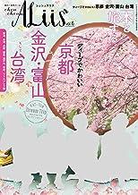 表紙: シュシュアリス vol.6 [雑誌]   シュシュアリス編集部