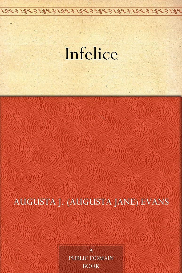 楽なフェザーフラスコInfelice (English Edition)