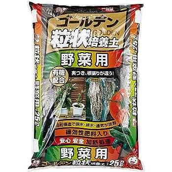 アイリスオーヤマ 培養土 野菜用 ゴールデン粒状培養土 25L