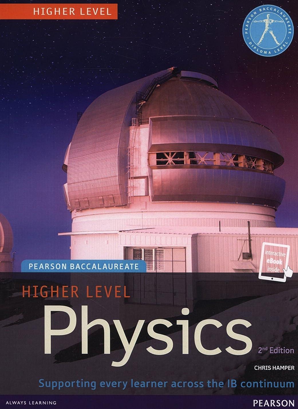 剛性隔離する考古学Pearson Bacc Phys HL 2e bundle (2nd Edition) (Pearson International Baccalaureate Diploma: International E)