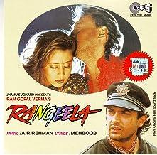 Rangeela (A R Rahman / Film Soundtrack / Bollywood Movie Songs / Hindi Music)