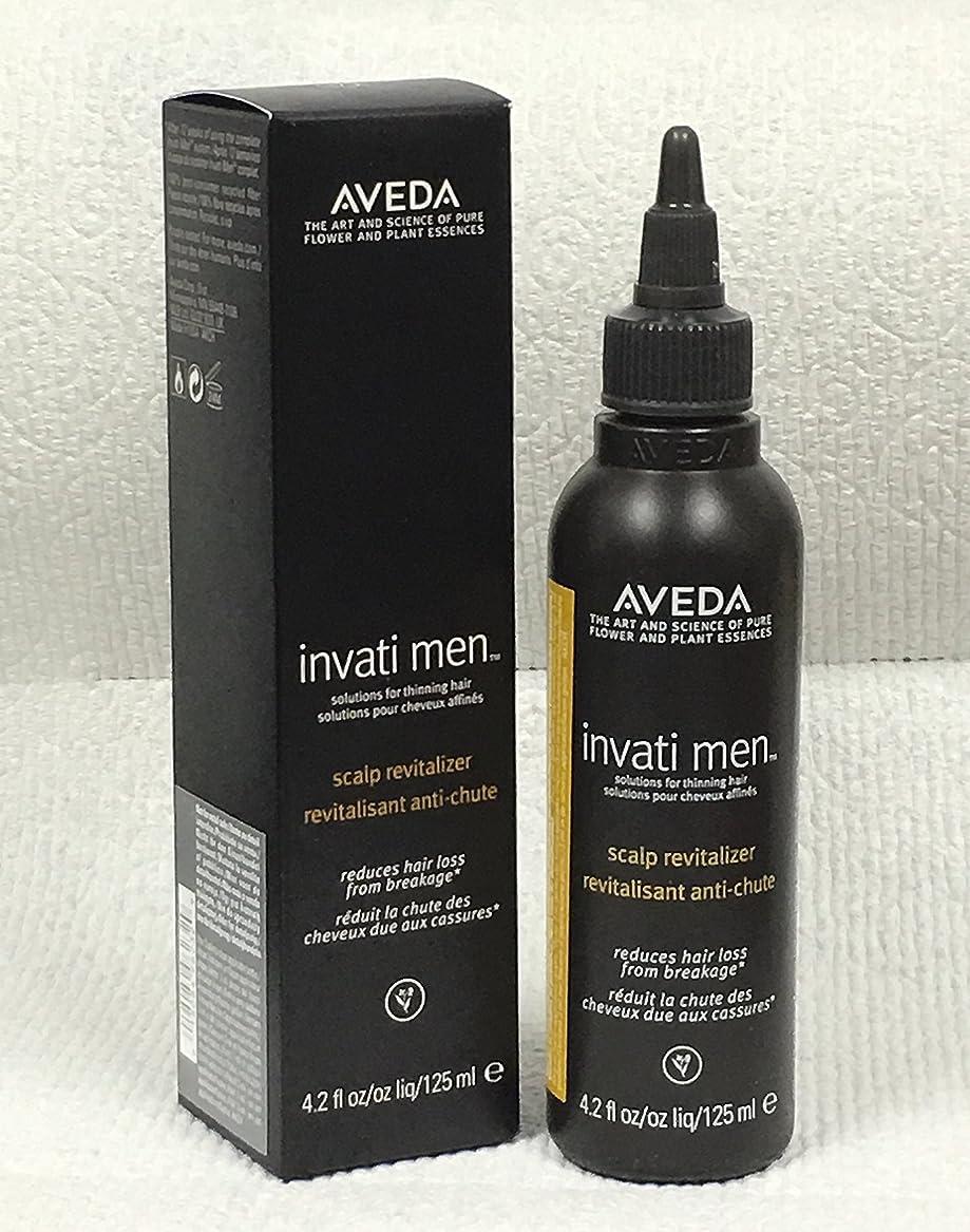 設置物理学者典型的なアヴェダ Invati Men Scalp Revitalizer (For Thinning Hair) 125ml/4.2oz並行輸入品