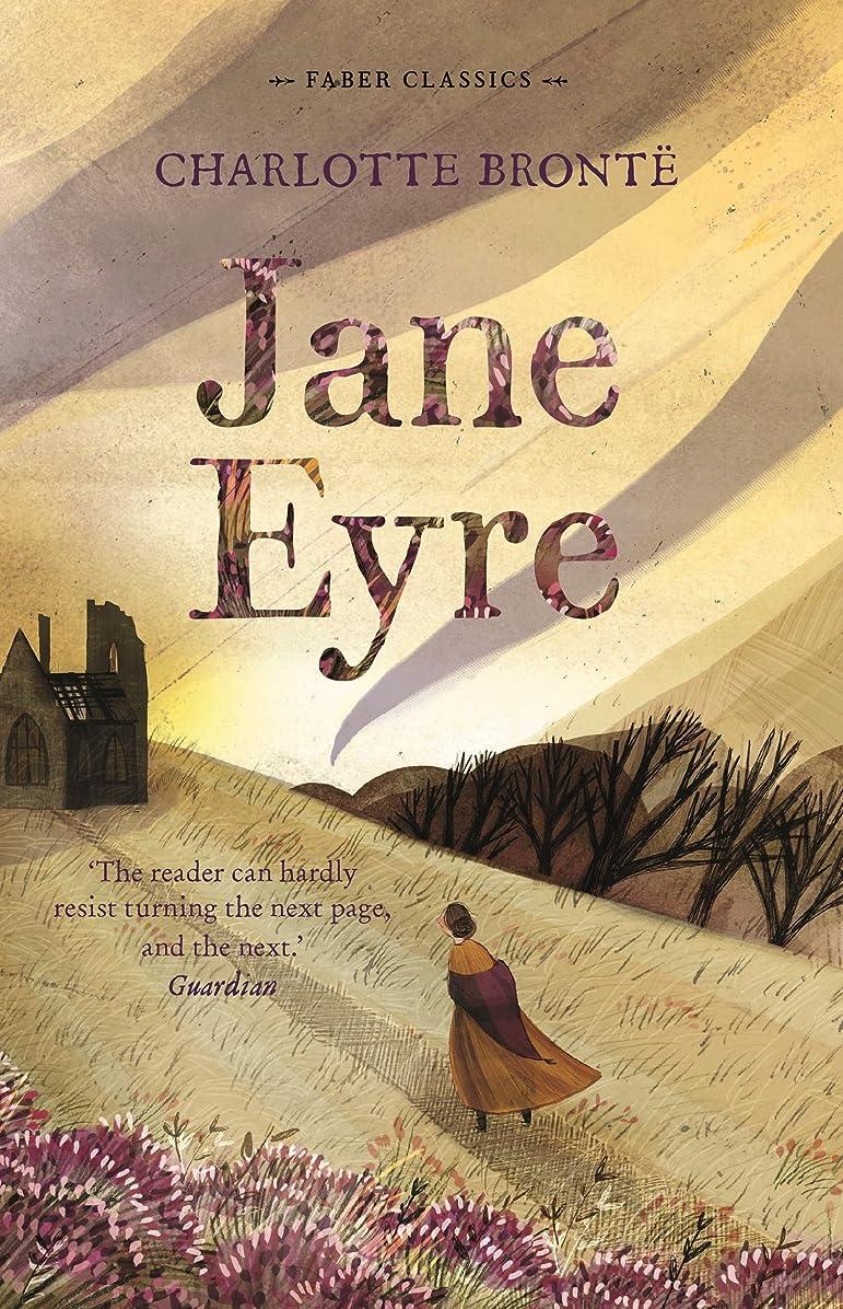 ドックアシスタントボクシングJane Eyre (English Edition)