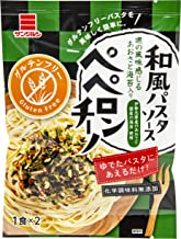 サンジルシ グルテンフリー和風パスタソースペペロンチーノ 2食×10