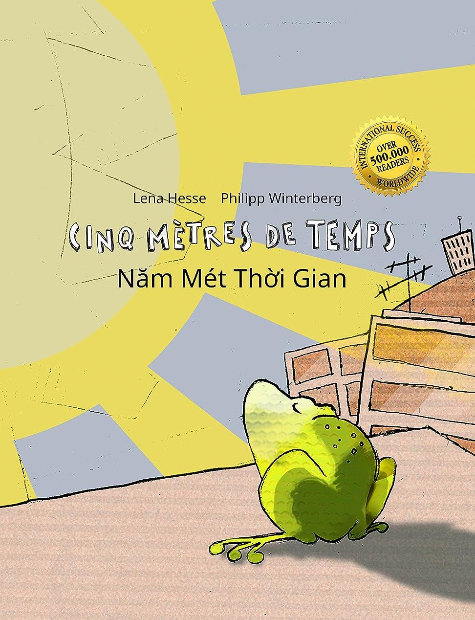 捕虜労苦コンプリートCinq mètres de temps/N?m Mét Th?i Gian: Un livre d'images pour les enfants (Edition bilingue fran?ais-vietnamien) (French Edition)