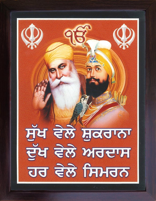 Guru Gobind Singh ji and Gurunank Dev ji with eagle Sikh gurus giving blessings, A Sikh Religious painting poster with frame, Sikh family home / office / Gift Purpose / Sikh Religious / Gurudwara gif