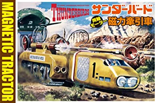 Thunder Bird Series No.15 Electric Single Drive Magnetic Force Tractor